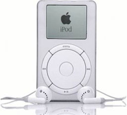 how to delete music from ipod classic without computer
